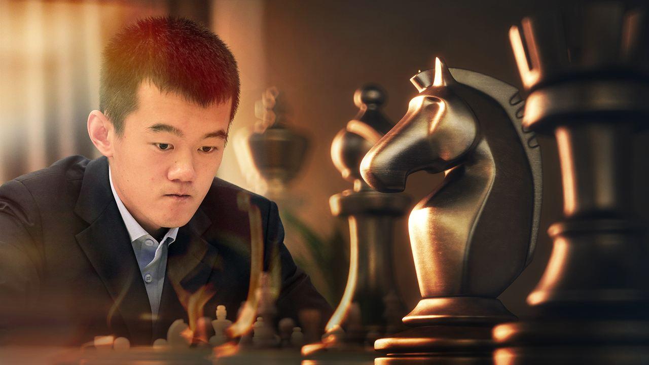 Ding Liren: perfil del Gran Maestro
